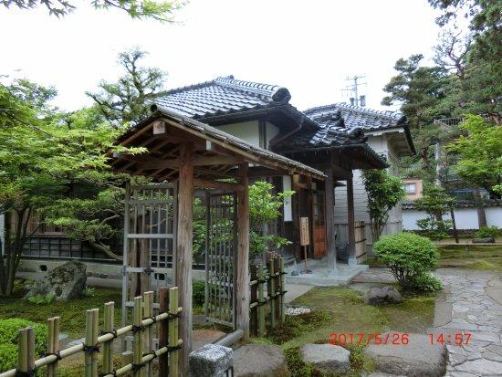 Kurmon Mae Ryokuchi Park