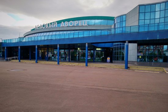Sport Complex Dmitrov