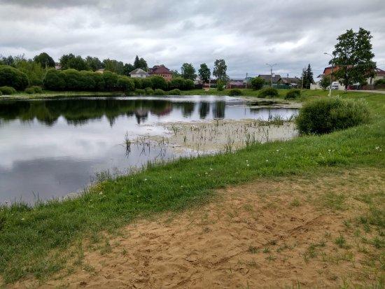 Podlipicheskiy Pond