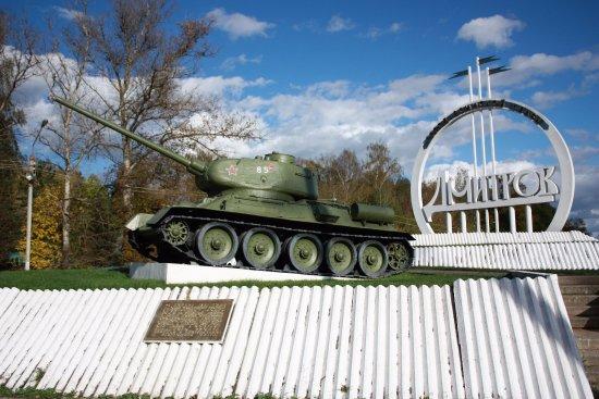 Memorial Tank-34