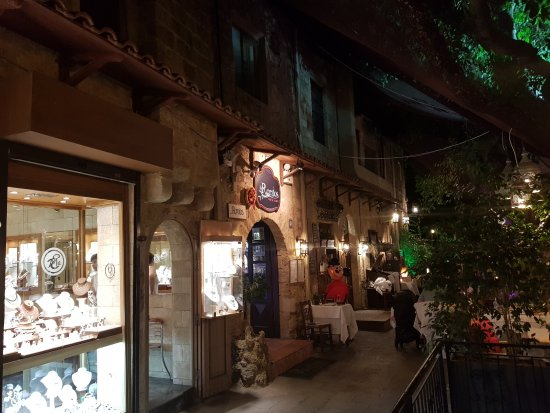 Romios: Restaurant