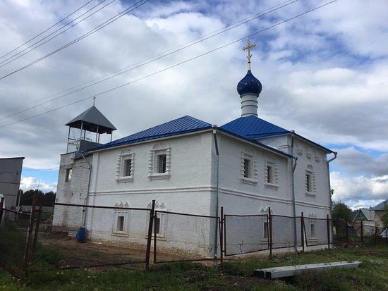 Rostov, Russia: Петровский мужской монастырь
