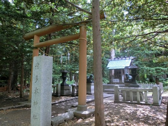 Hotaki Shrine