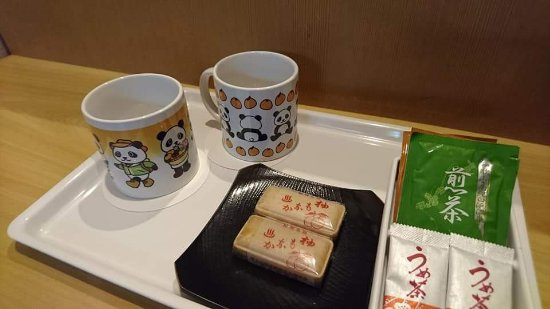 Shirahama Coganoi Resort&Spa: FB_IMG_1498785876905_large.jpg
