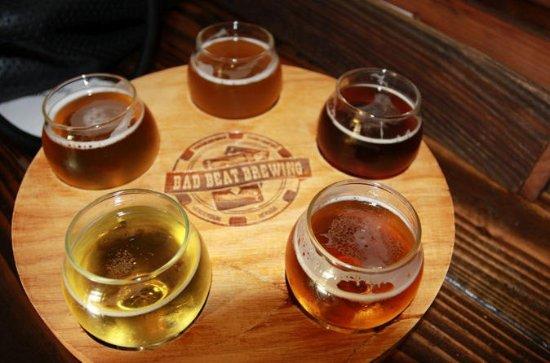 Excursão pela cervejaria de Las Vegas