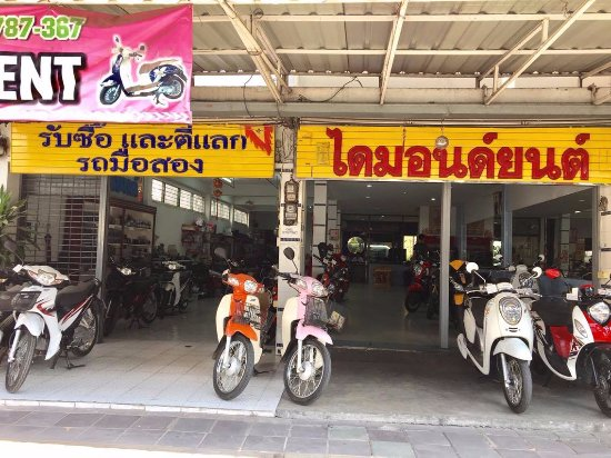 Nakhon Ratchasima, Thailandia: Korat Bike Rental @ Diamond yont, the biggest bike rental shop in Korat. Call: +66(0)85-611-6615