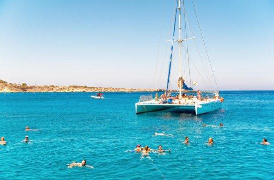 Recorrido en catamarán en Aruba con...