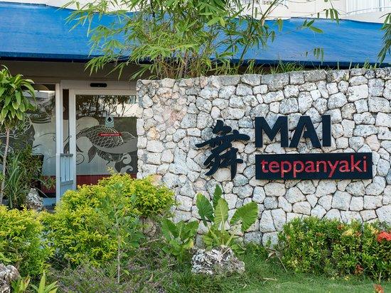 Fiesta Resort & Spa Saipan: Mai Teppanyaki exterior