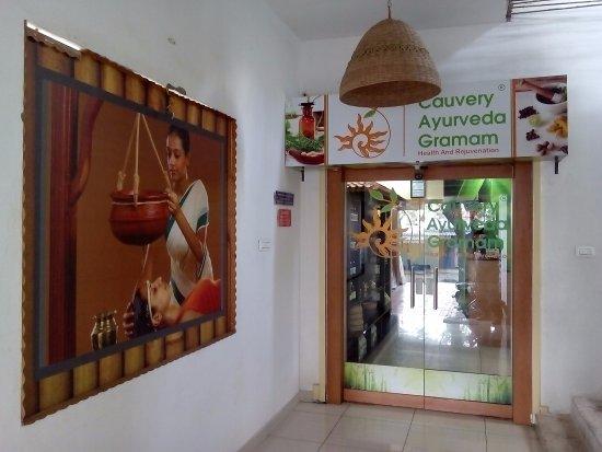 Cauvery Ayurveda Gramam