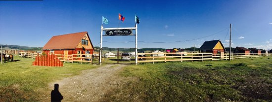Mongol Ujin Tourist Camp: There is our door, South east side of Khatgal, only 200 km away from the Lake Khuvsgul!