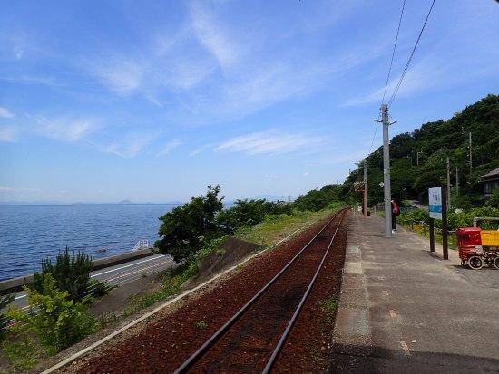 Iyo, اليابان: 海が目の前