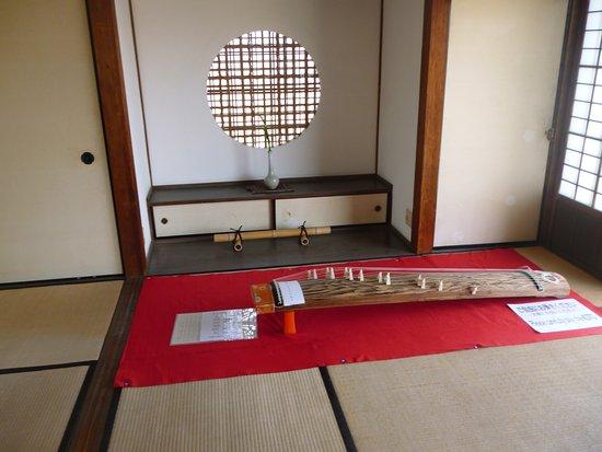 Hitomatsu House