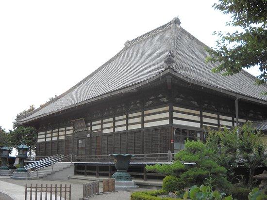 Isesaki Photo