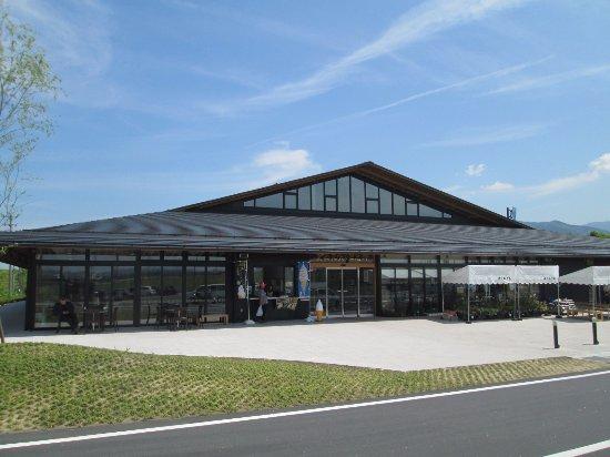 Hiraizumi-cho, Japonya: 建物正面