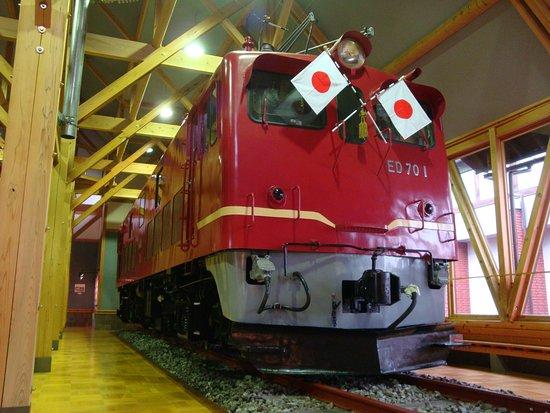 Nagahama Railway Square : ED70-1