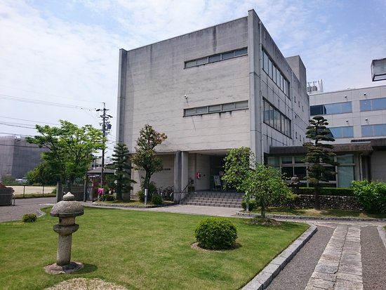 Toyota City Museum of Local History