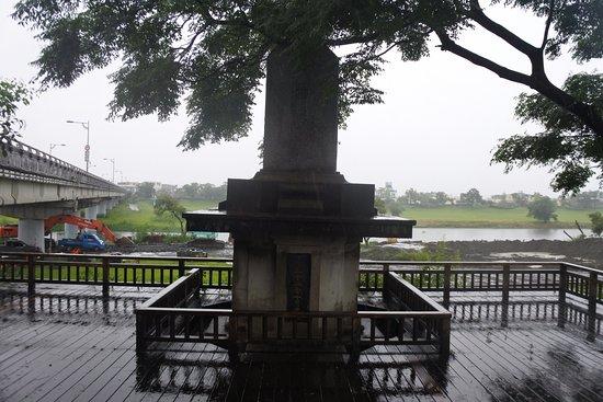 Saigou Monument