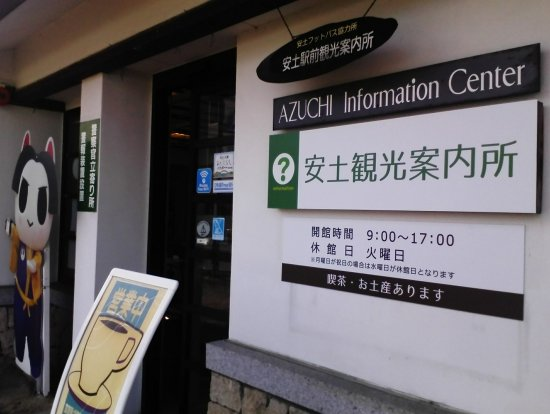 Azuchi Station SquareTtourist Information Center
