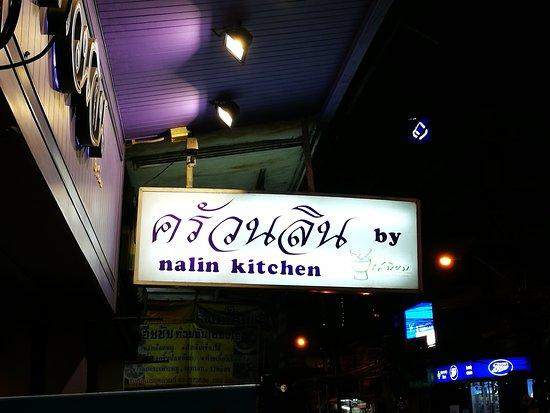 Nalin Kitchen: IMG_20170630_222931_large.jpg