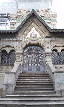 Chiesa Russa Ortodossa Della Nativita'