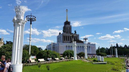 All Russian exhibition center