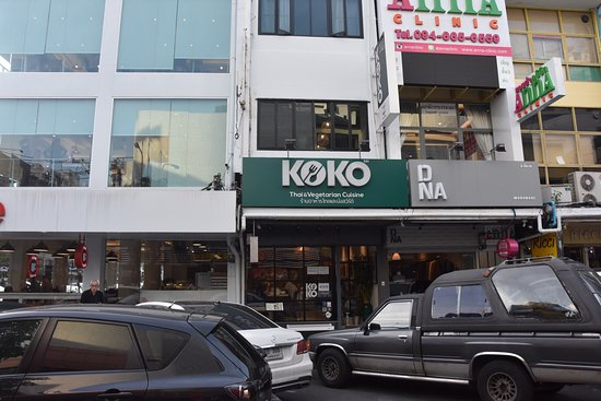 Koko (Thai and Vegetarian Restaurant): photo0.jpg