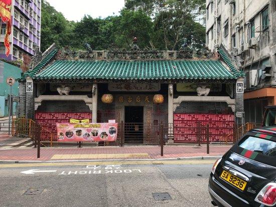 Tin Hau Temple(Shau Kei Wan)