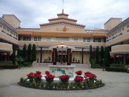 Fo Guang Shan Ri Guang Temple
