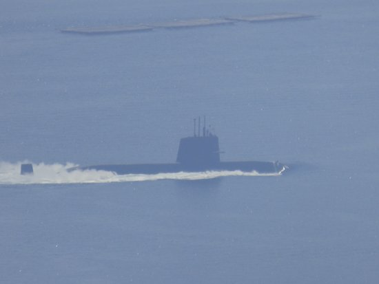 Miyajima Ropeway: We spotted an Oyashio-class submarine from one of the observation points.
