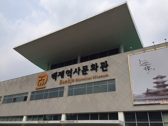 Buyeo-gun Photo