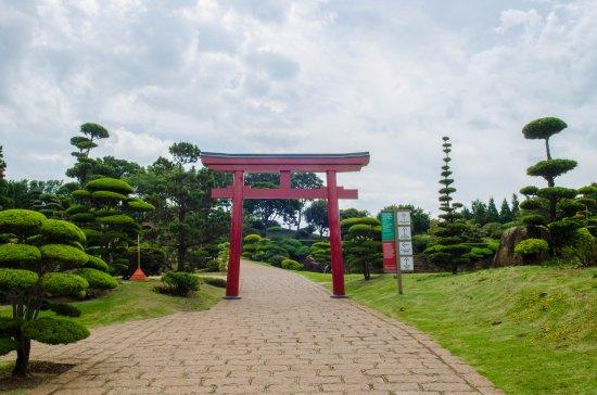 Itu, SP: Jardim Japones