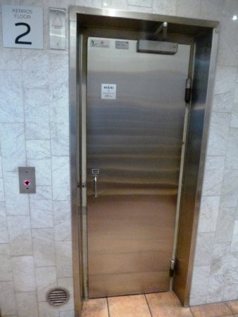 Arthur Hotel: Quirky lift
