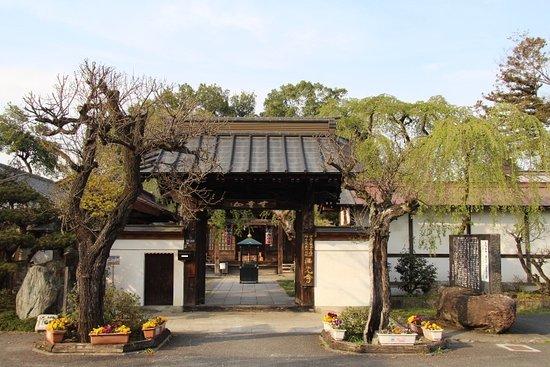 Nishi Higari Temple in Mt. Muryousan
