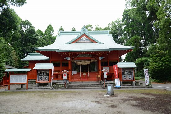 Onamuchi Shrine
