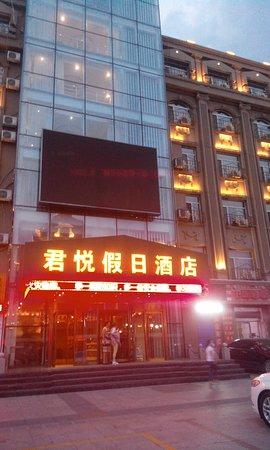 Hunchun, China: Junyue Holiday Hotel