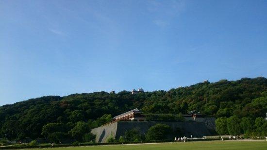 Matsuyama Shiroyama Park