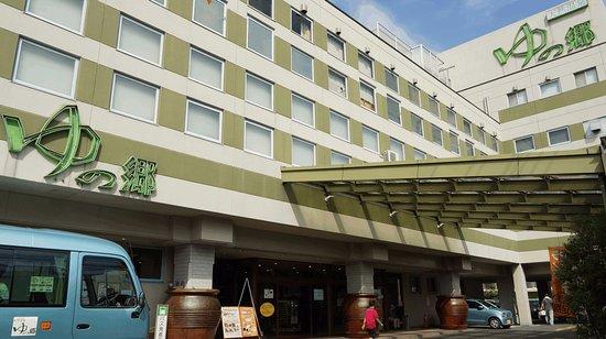 Καβαγκούτσι, Ιαπωνία: Spa NusaDua