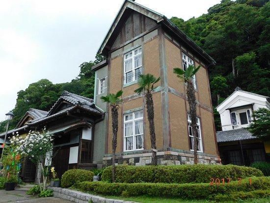 Old Yagishita House