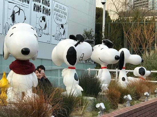Snoopy Museum