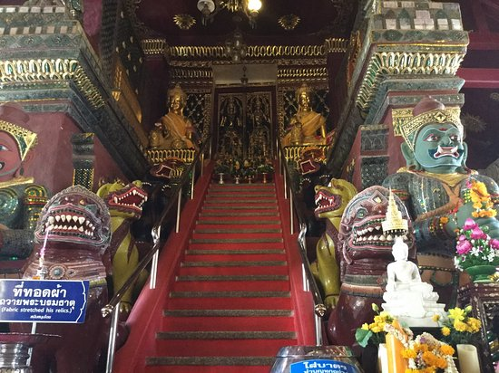 Phra Mahathat Woramaha Wiharn: 1498979186502_large.jpg