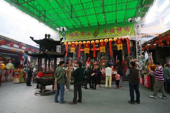 Jiaosi SieTian Temple