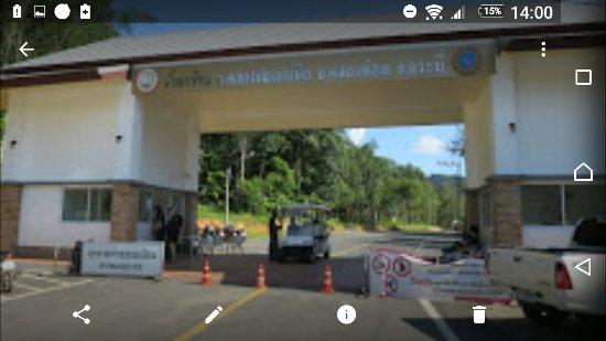 Namtok Ron (Hot Spring Waterfall ) - Khlong Thom : Screenshot_20170702-140000_large.jpg