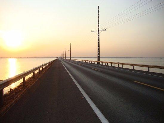 Helio Serejo Bridge: Vista de perspectiva! Ponte Hélio Serejo, antigamente chamada de Maurício Joppert!