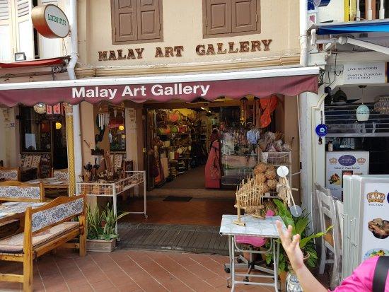 MALAY ART GALLERY KAMPONG GLAM , Singapore