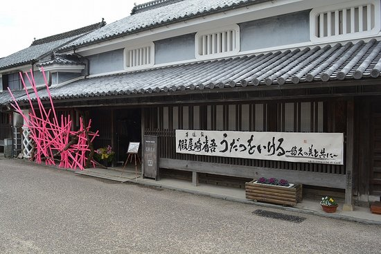 Aisho Sanao Yoshidake Jutaku