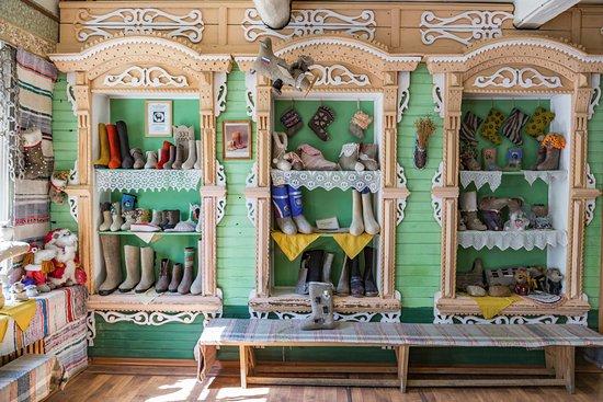 Museum of Russian Valenki