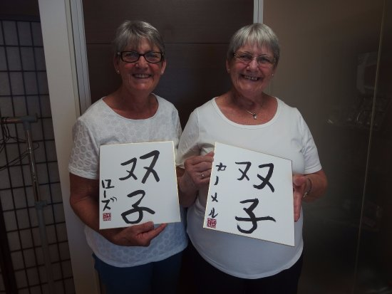 Wakalture Experience -Japanese Calligraphy and Cooking: From Australia. They wrote 双子(futago) means twins!! Yes they're twins!!