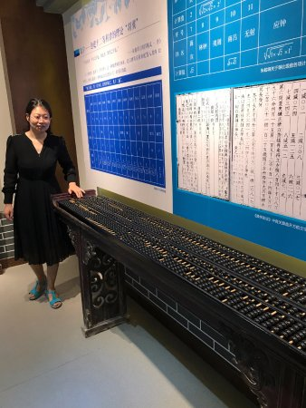 Qinyang, Chine : The 81-place abacus Zhu used for his complex calculations.