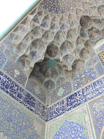 Isfahan Province, Iran : Jame mosque
