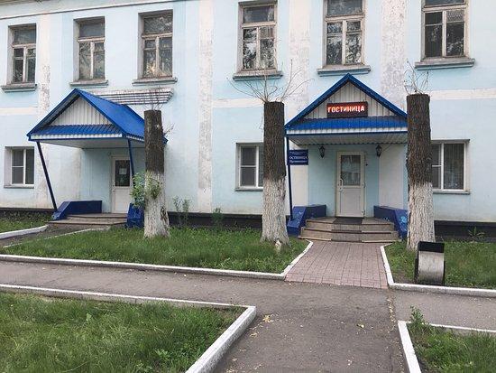Barabinsk, Ρωσία: photo0.jpg